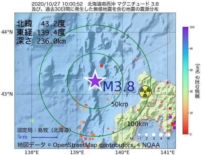 地震震源マップ:2020年10月27日 10時00分 北海道南西沖でM3.8の地震