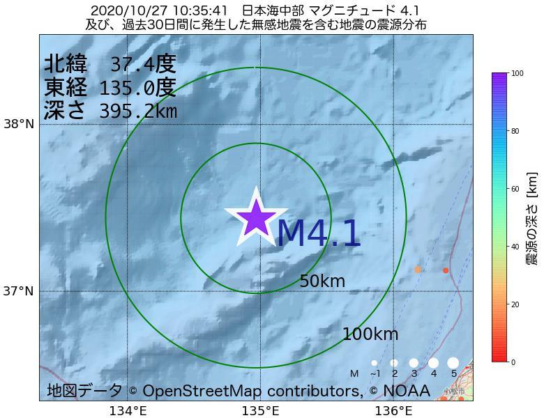 地震震源マップ:2020年10月27日 10時35分 日本海中部でM4.1の地震
