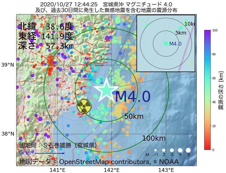 地震震源マップ:2020年10月27日 12時44分 宮城県沖でM4.0の地震