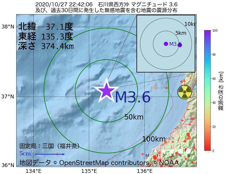 地震震源マップ:2020年10月27日 22時42分 石川県西方沖でM3.6の地震