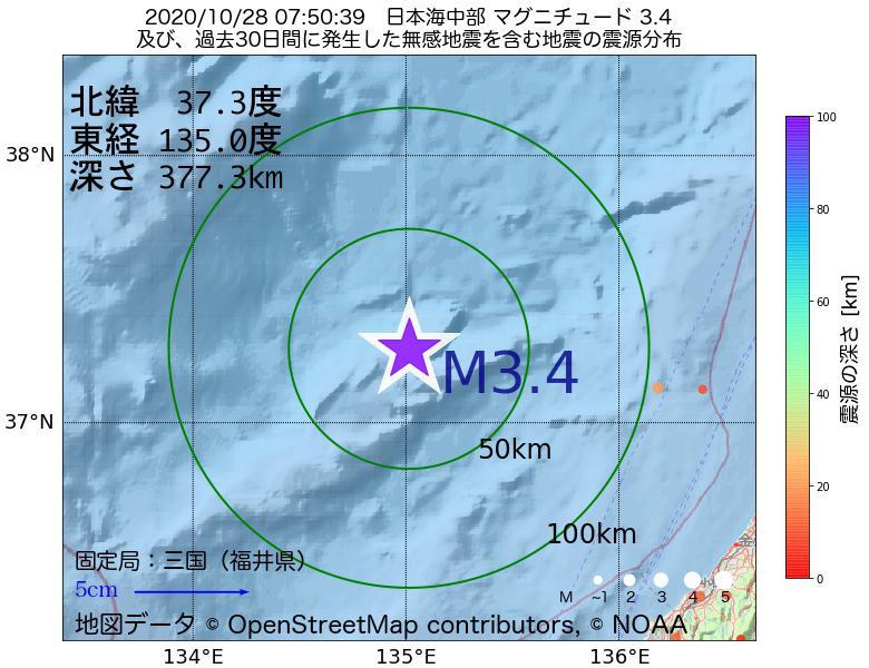 地震震源マップ:2020年10月28日 07時50分 日本海中部でM3.4の地震