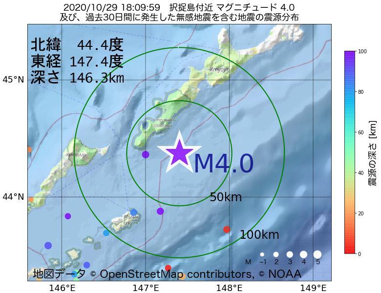 地震震源マップ:2020年10月29日 18時09分 択捉島付近でM4.0の地震