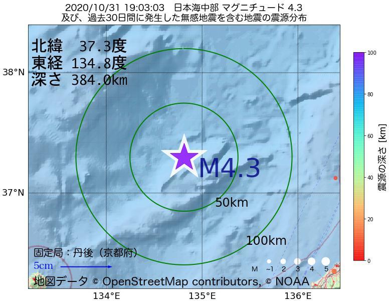 地震震源マップ:2020年10月31日 19時03分 日本海中部でM4.3の地震