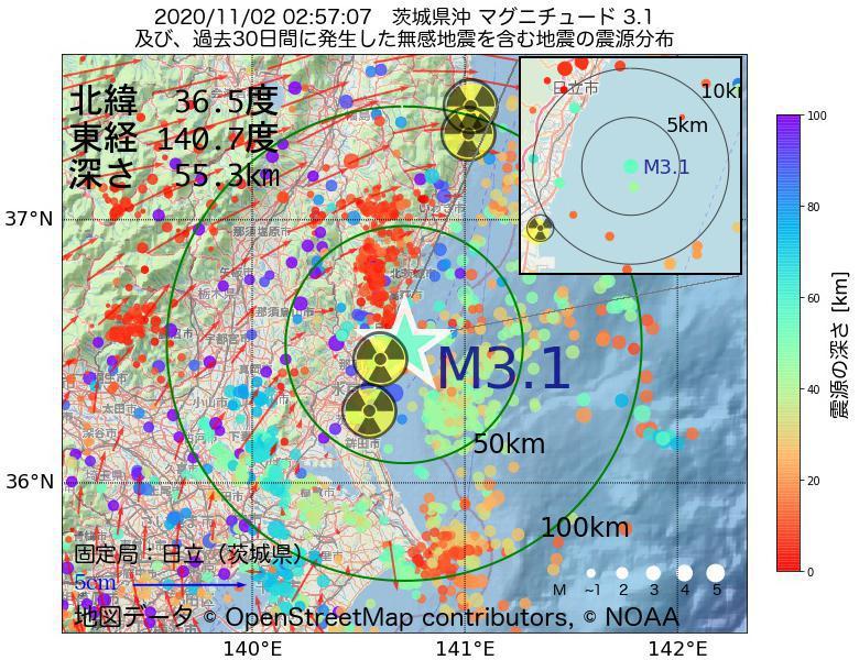 地震震源マップ:2020年11月02日 02時57分 茨城県沖でM3.1の地震