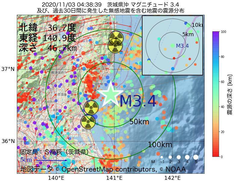 地震震源マップ:2020年11月03日 04時38分 茨城県沖でM3.4の地震