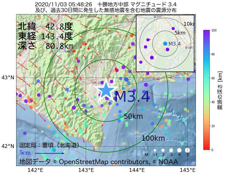 地震震源マップ:2020年11月03日 05時48分 十勝地方中部でM3.4の地震
