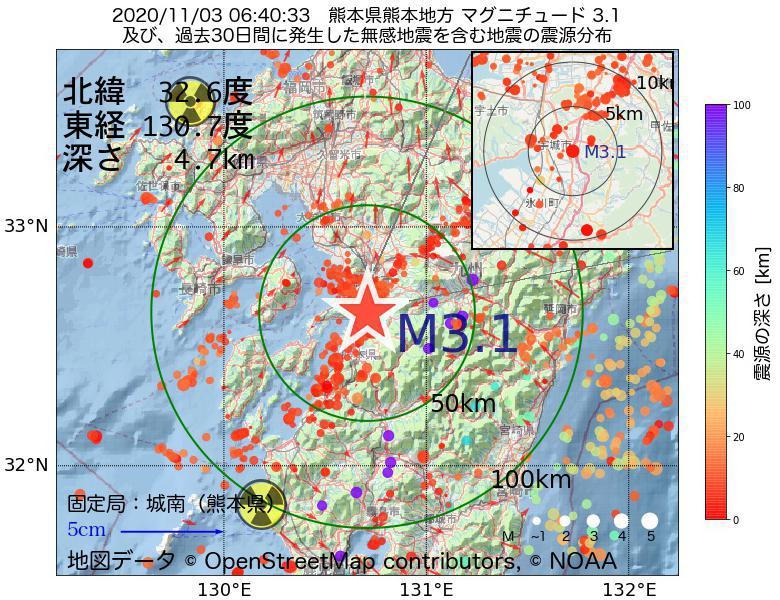 地震震源マップ:2020年11月03日 06時40分 熊本県熊本地方でM3.1の地震