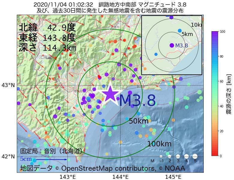 地震震源マップ:2020年11月04日 01時02分 釧路地方中南部でM3.8の地震