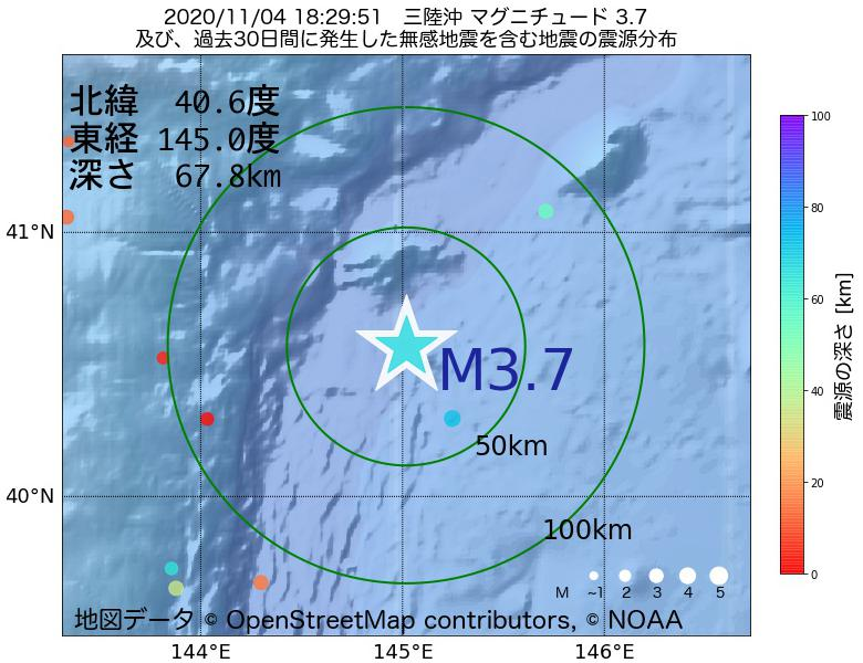 地震震源マップ:2020年11月04日 18時29分 三陸沖でM3.7の地震