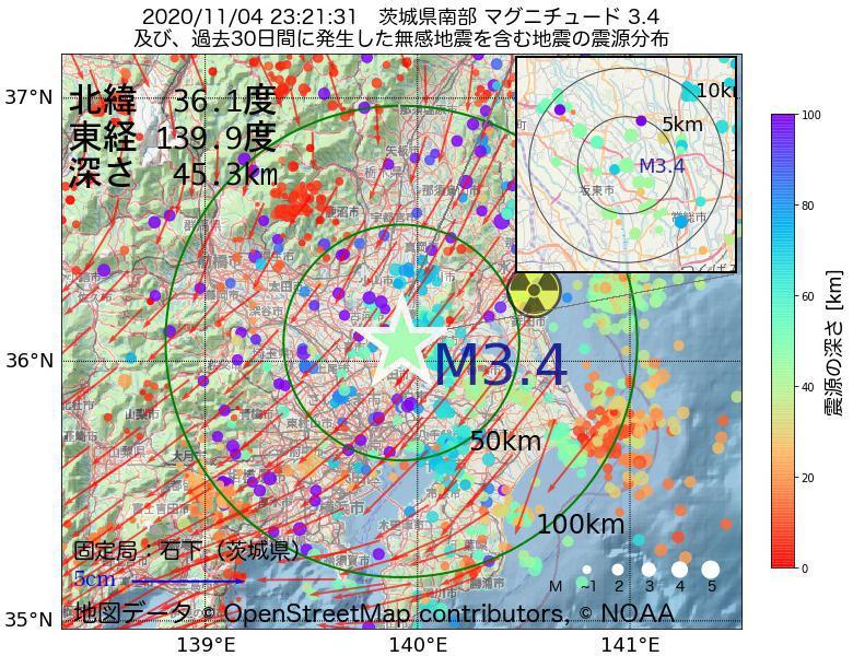 地震震源マップ:2020年11月04日 23時21分 茨城県南部でM3.4の地震