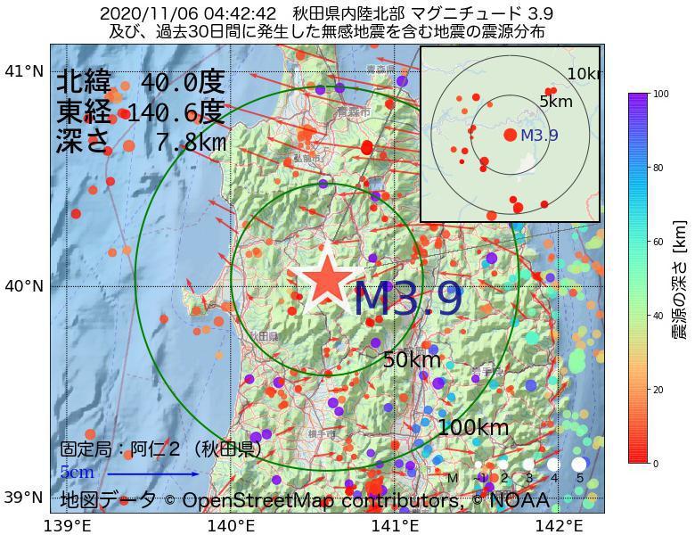 地震震源マップ:2020年11月06日 04時42分 秋田県内陸北部でM3.9の地震