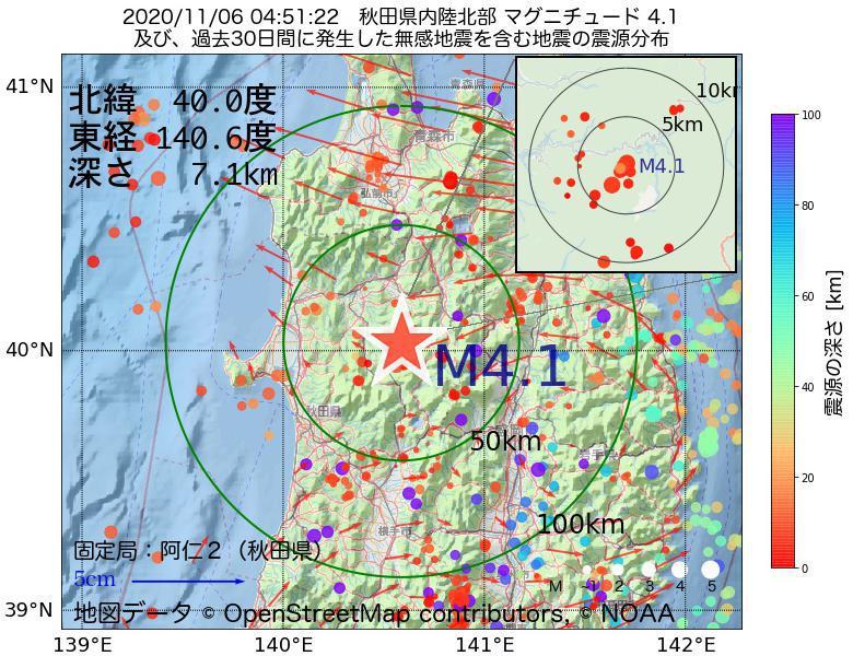地震震源マップ:2020年11月06日 04時51分 秋田県内陸北部でM4.1の地震