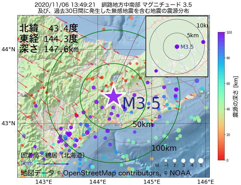 地震震源マップ:2020年11月06日 13時49分 釧路地方中南部でM3.5の地震