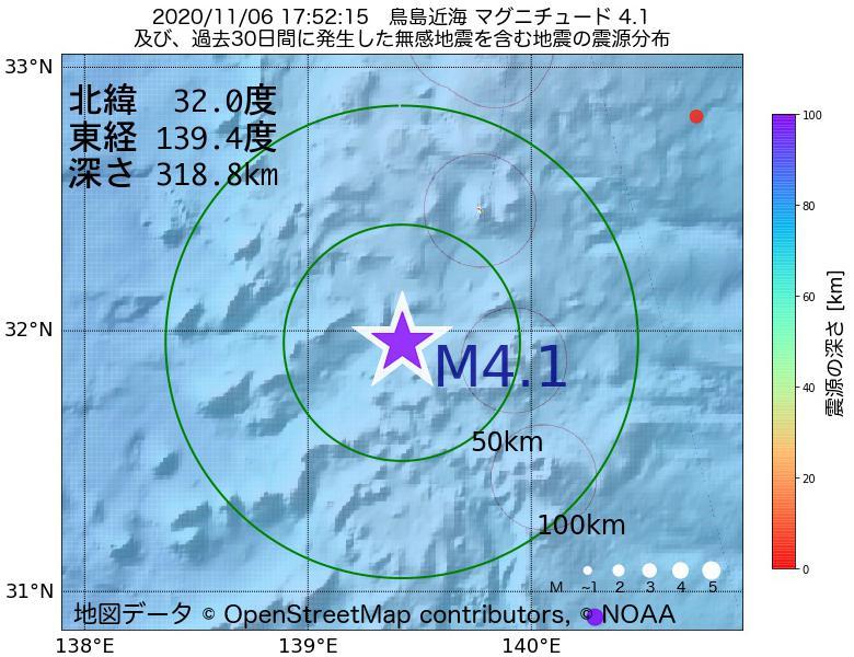 地震震源マップ:2020年11月06日 17時52分 鳥島近海でM4.1の地震