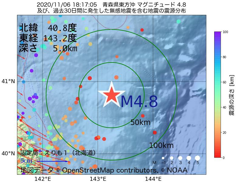 地震震源マップ:2020年11月06日 18時17分 青森県東方沖でM4.8の地震