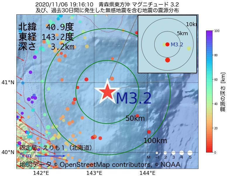 地震震源マップ:2020年11月06日 19時16分 青森県東方沖でM3.2の地震