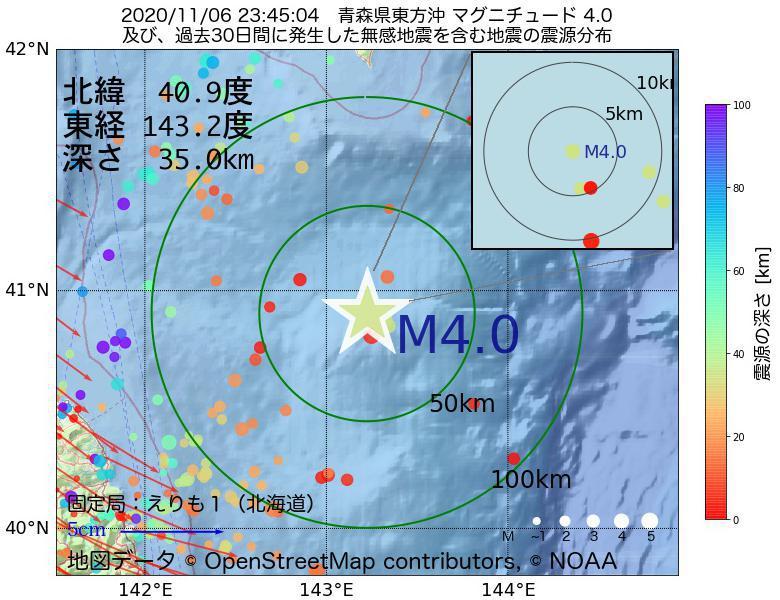 地震震源マップ:2020年11月06日 23時45分 青森県東方沖でM4.0の地震