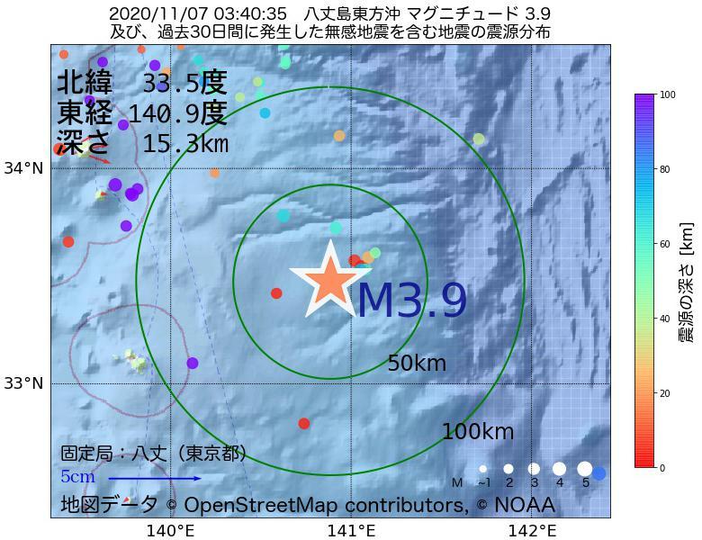 地震震源マップ:2020年11月07日 03時40分 八丈島東方沖でM3.9の地震