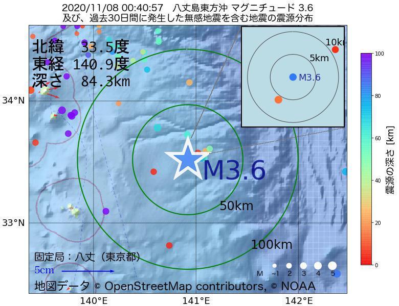 地震震源マップ:2020年11月08日 00時40分 八丈島東方沖でM3.6の地震