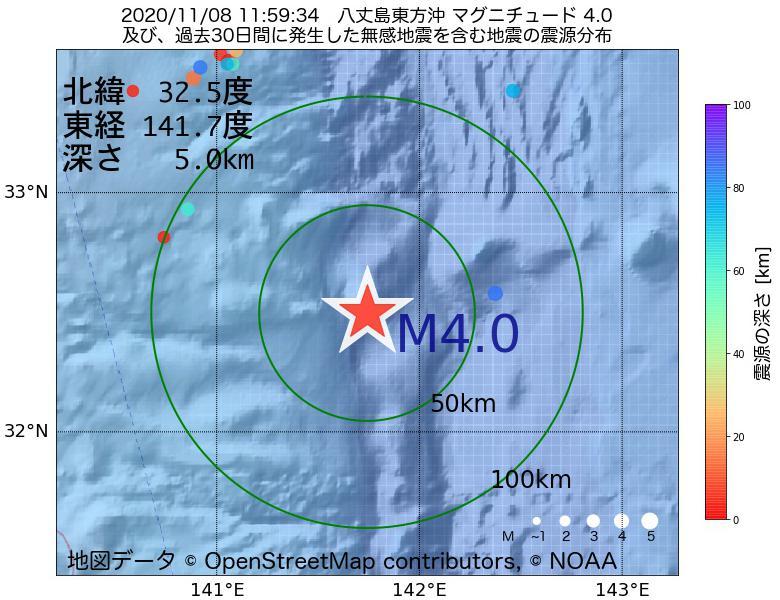 地震震源マップ:2020年11月08日 11時59分 八丈島東方沖でM4.0の地震
