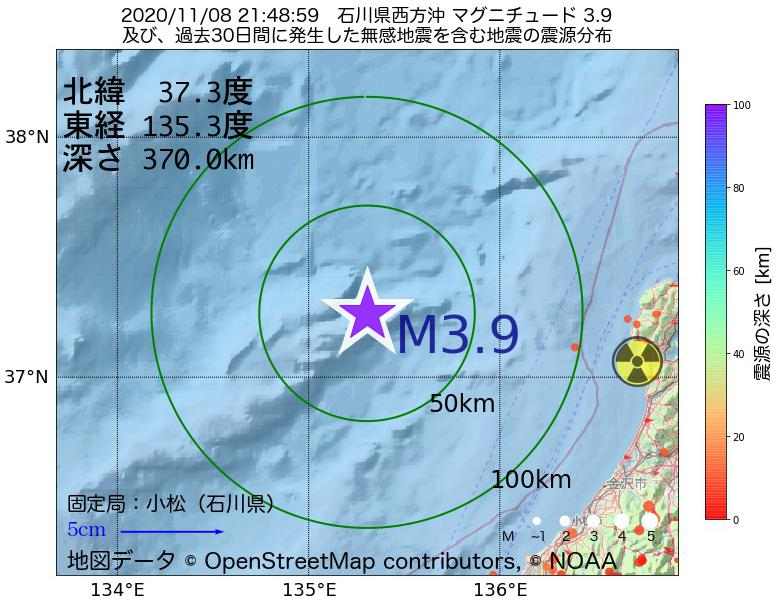 地震震源マップ:2020年11月08日 21時48分 石川県西方沖でM3.9の地震
