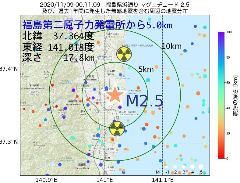 地震震源マップ:福島第二原子力発電所から5.0km地点でM2.5の地震が発生しました