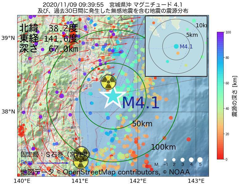 地震震源マップ:2020年11月09日 09時39分 宮城県沖でM4.1の地震