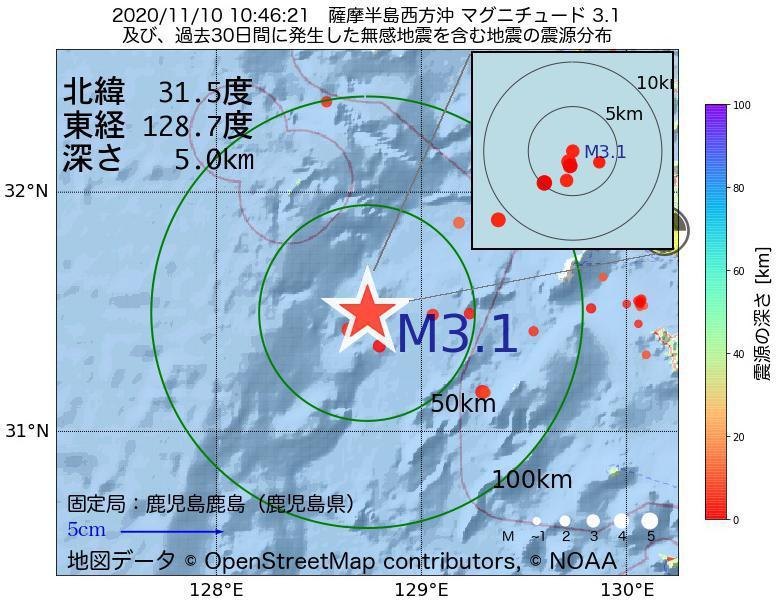 地震震源マップ:2020年11月10日 10時46分 薩摩半島西方沖でM3.1の地震