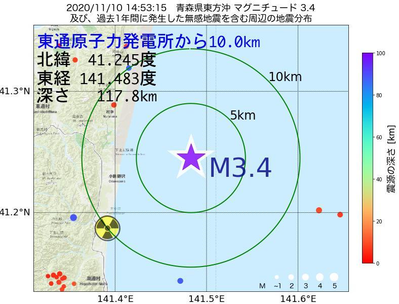 地震震源マップ:東通原子力発電所から10.0km地点でM3.4の地震が発生しました