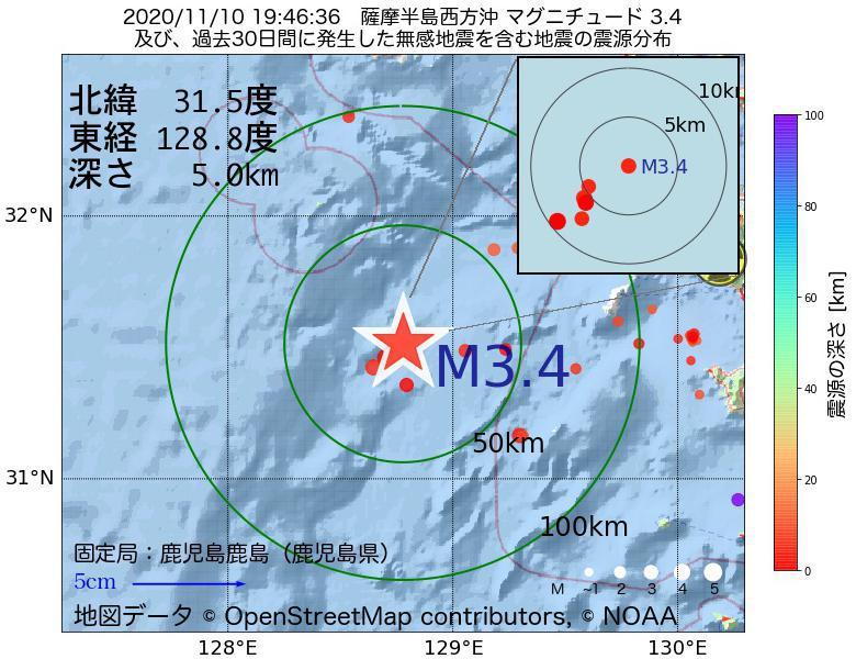地震震源マップ:2020年11月10日 19時46分 薩摩半島西方沖でM3.4の地震
