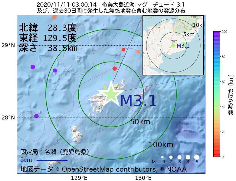 地震震源マップ:2020年11月11日 03時00分 奄美大島近海でM3.1の地震
