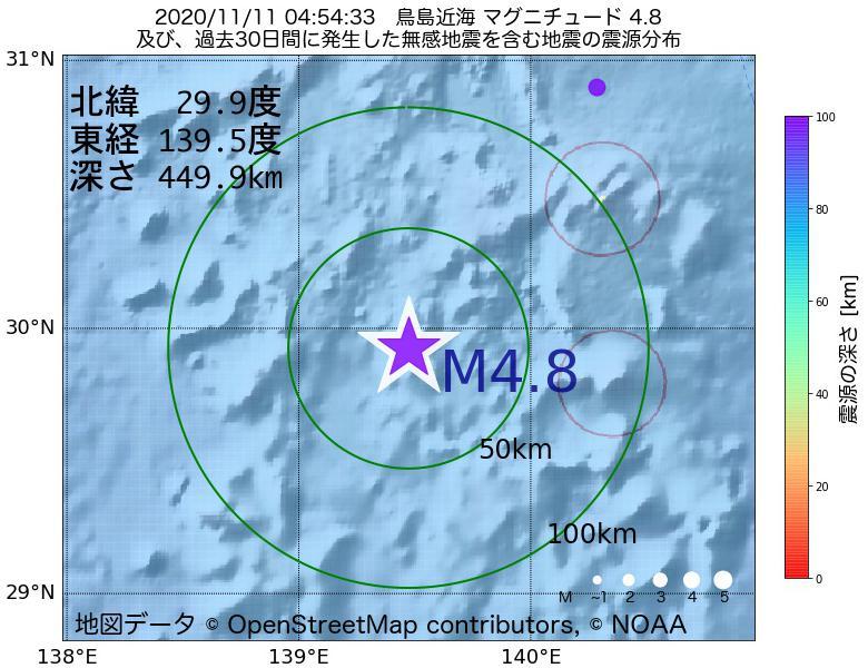 地震震源マップ:2020年11月11日 04時54分 鳥島近海でM4.8の地震