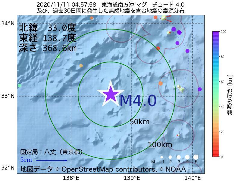 地震震源マップ:2020年11月11日 04時57分 東海道南方沖でM4.0の地震