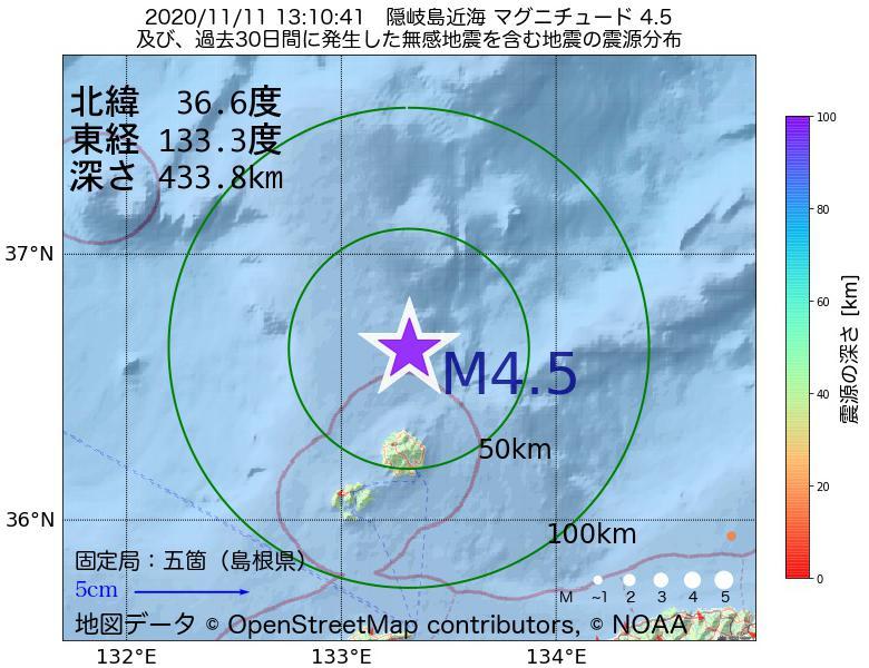 地震震源マップ:2020年11月11日 13時10分 隠岐島近海でM4.5の地震