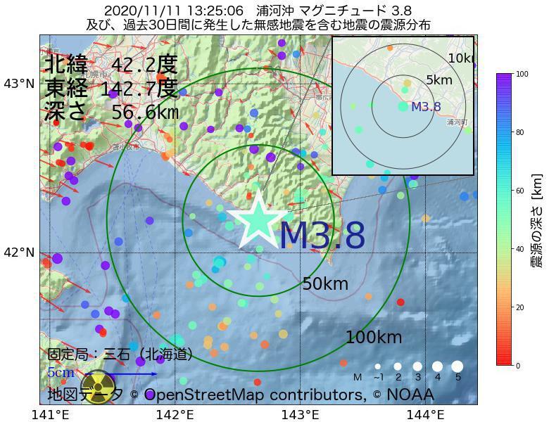 地震震源マップ:2020年11月11日 13時25分 浦河沖でM3.8の地震