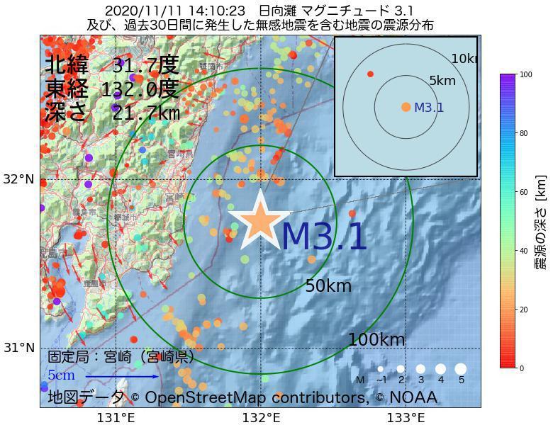 地震震源マップ:2020年11月11日 14時10分 日向灘でM3.1の地震