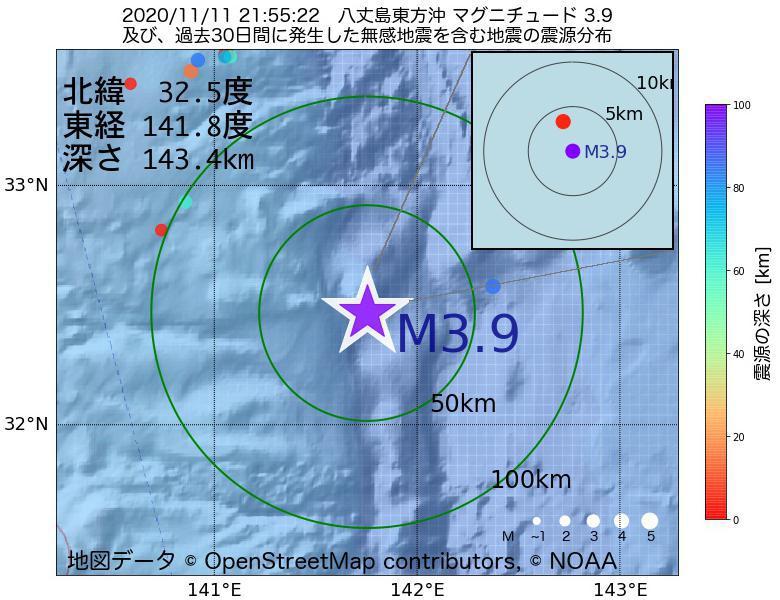 地震震源マップ:2020年11月11日 21時55分 八丈島東方沖でM3.9の地震