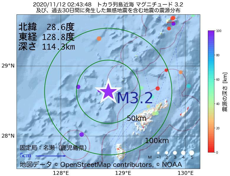 地震震源マップ:2020年11月12日 02時43分 トカラ列島近海でM3.2の地震