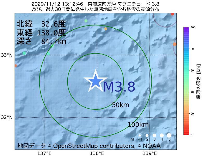 地震震源マップ:2020年11月12日 13時12分 東海道南方沖でM3.8の地震