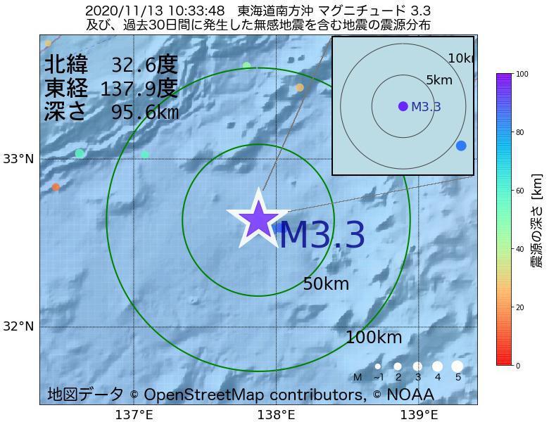 地震震源マップ:2020年11月13日 10時33分 東海道南方沖でM3.3の地震