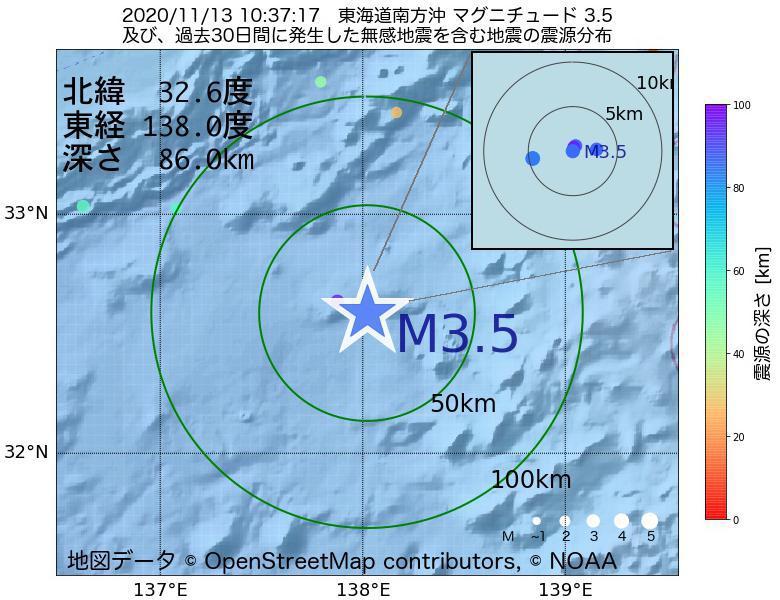 地震震源マップ:2020年11月13日 10時37分 東海道南方沖でM3.5の地震