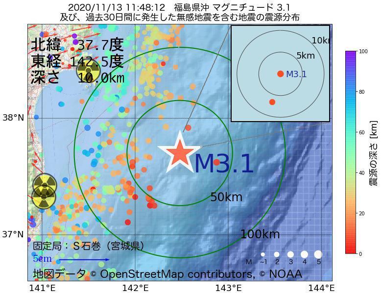 地震震源マップ:2020年11月13日 11時48分 福島県沖でM3.1の地震