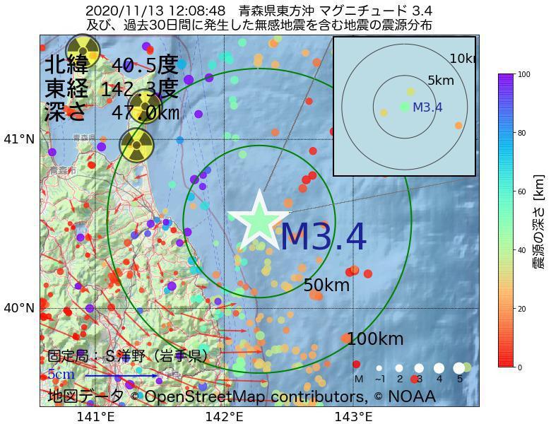 地震震源マップ:2020年11月13日 12時08分 青森県東方沖でM3.4の地震