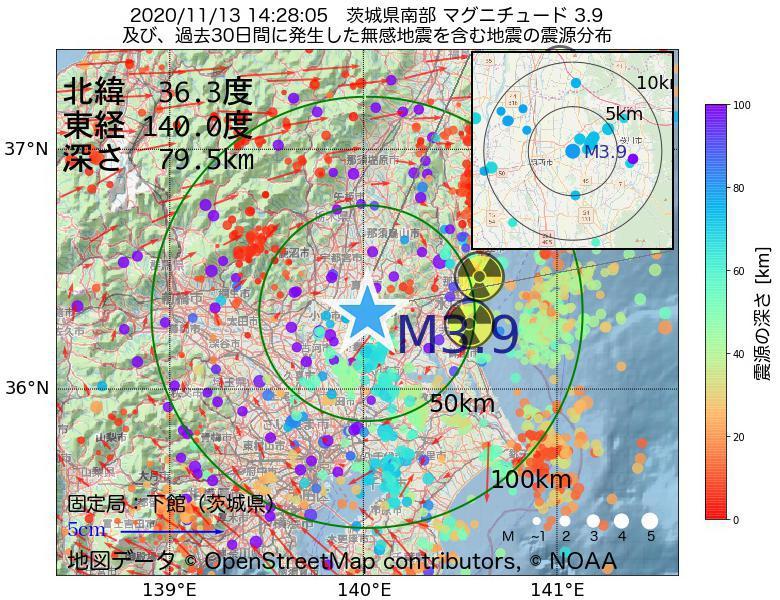 地震震源マップ:2020年11月13日 14時28分 茨城県南部でM3.9の地震