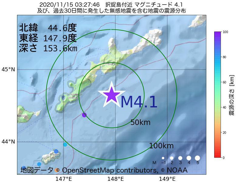 地震震源マップ:2020年11月15日 03時27分 択捉島付近でM4.1の地震