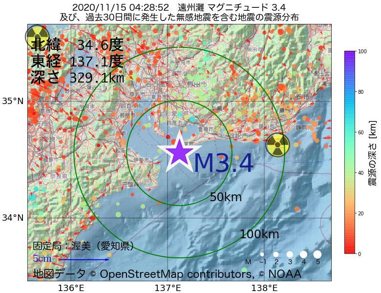 地震震源マップ:2020年11月15日 04時28分 遠州灘でM3.4の地震