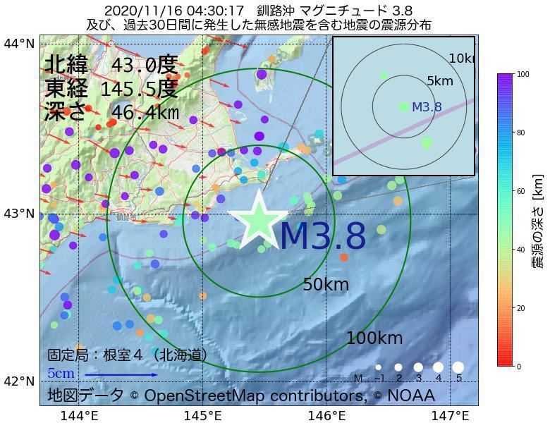 地震震源マップ:2020年11月16日 04時30分 釧路沖でM3.8の地震