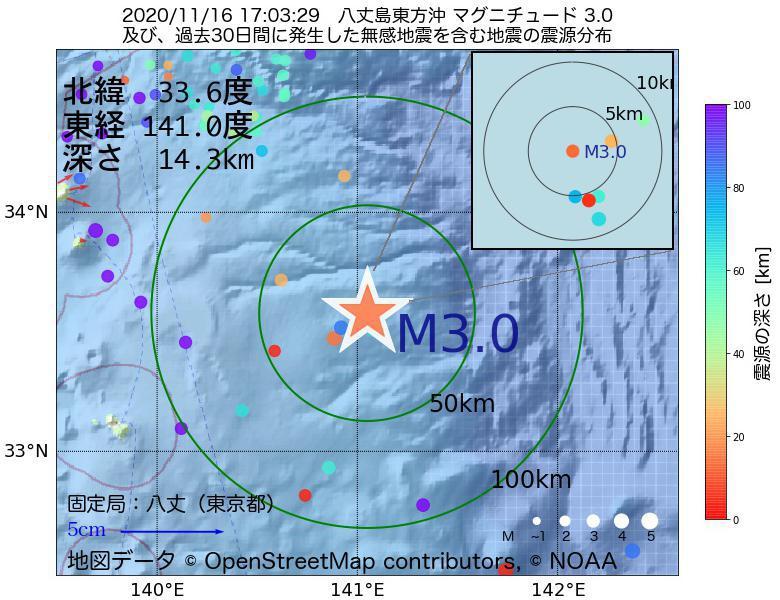 地震震源マップ:2020年11月16日 17時03分 八丈島東方沖でM3.0の地震