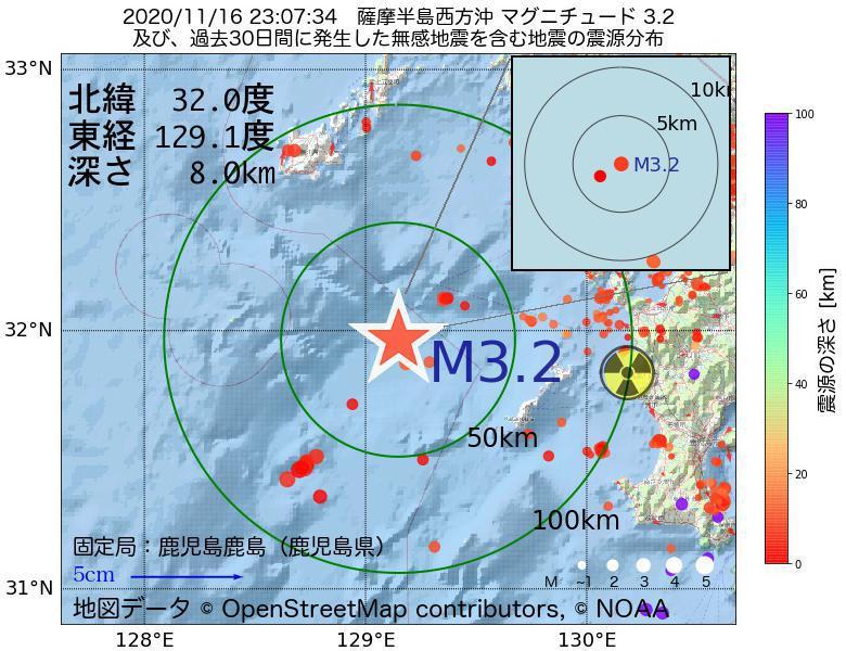 地震震源マップ:2020年11月16日 23時07分 薩摩半島西方沖でM3.2の地震