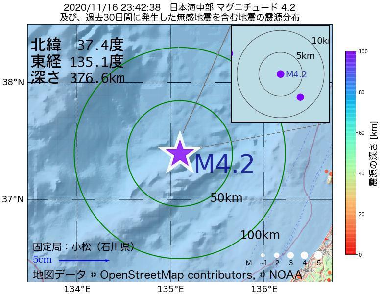 地震震源マップ:2020年11月16日 23時42分 日本海中部でM4.2の地震